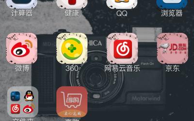 享购商城app