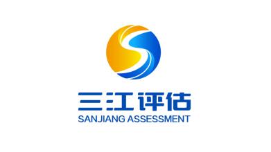 三江资产评估类LOGO设计
