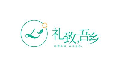 轻食品牌logo设计