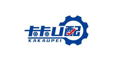 卡卡U配汽车零部件品牌LOGO设计