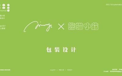 zingc·包装丨熊猫小菇