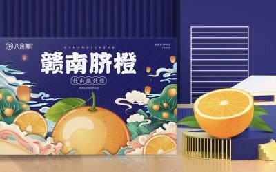 一款脐橙包装
