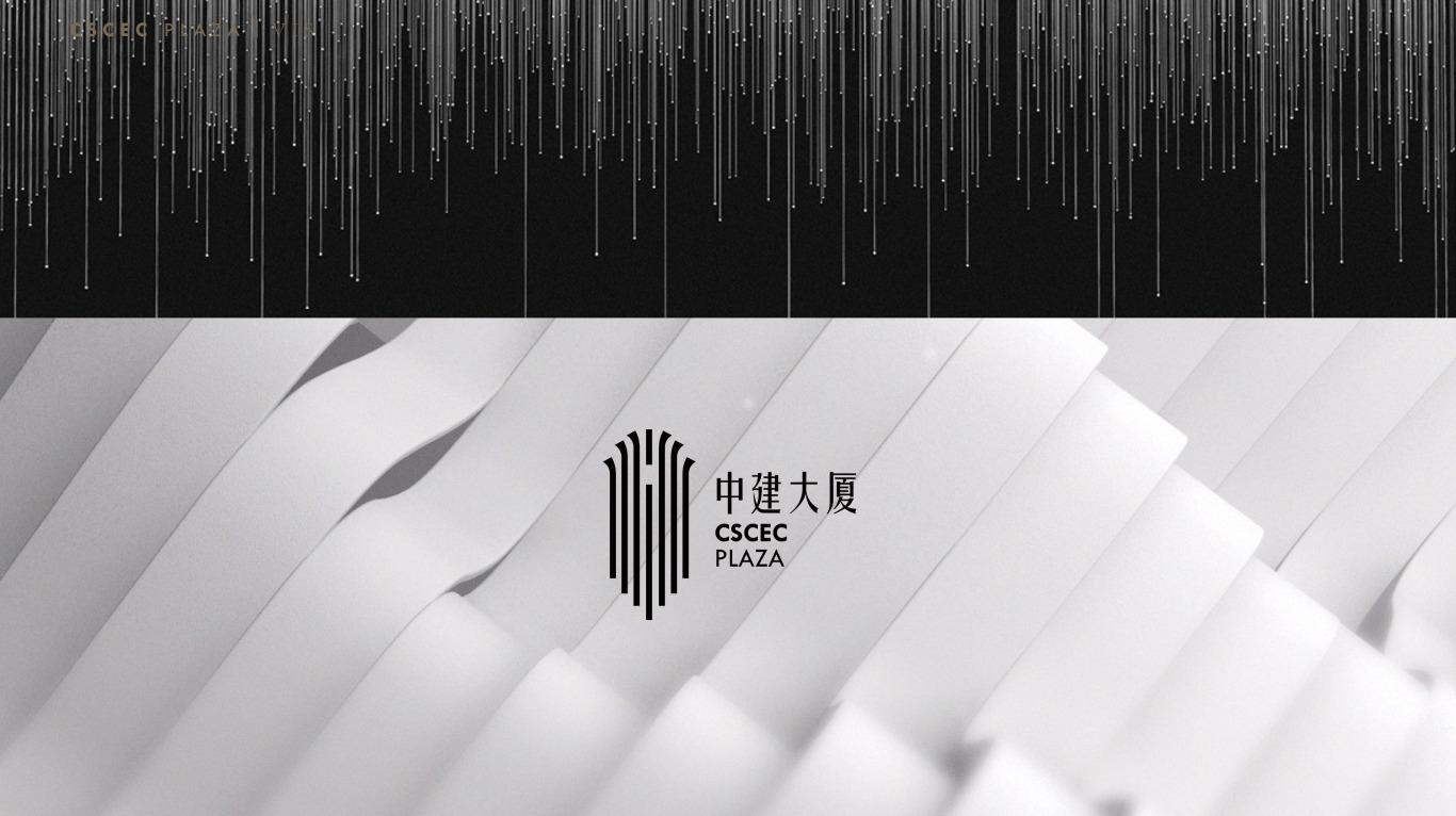 【中建大厦】品牌包装/地产全案/品牌VI【方案一】图6