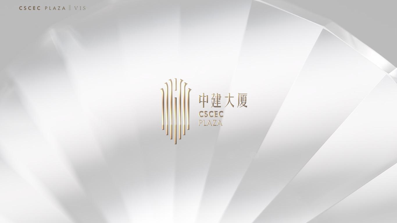 【中建大厦】品牌包装/地产全案/品牌VI【方案一】图4