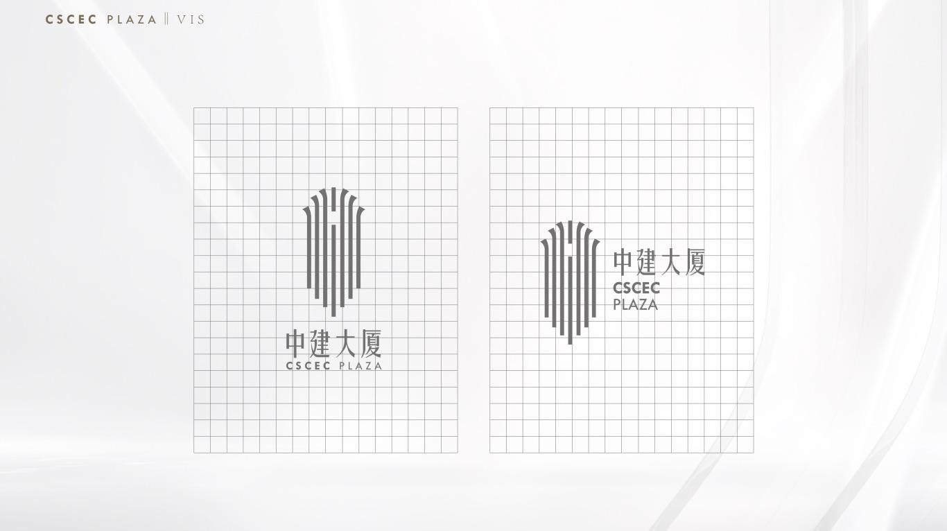 【中建大厦】品牌包装/地产全案/品牌VI【方案一】图1