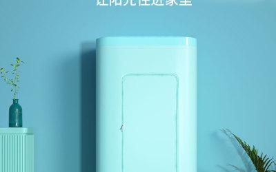 移动式干衣机详情页