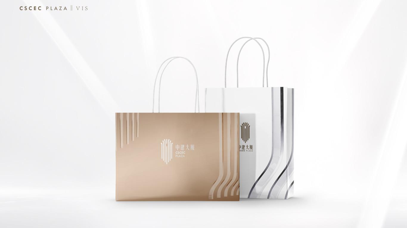 【中建大厦】品牌包装/地产全案/品牌VI【方案一】图11