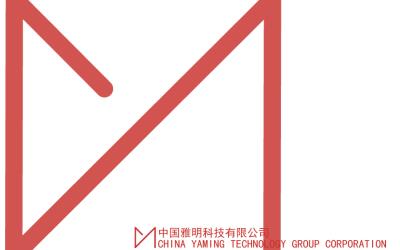 中国雅明科技有限公司