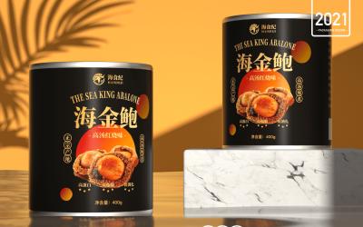 海食纪 - 海鲜罐头包装设计