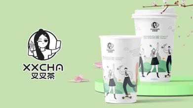 叉叉茶饮品LOGO设计