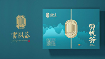 云帆荟中式文化餐饮品牌LOGO设计