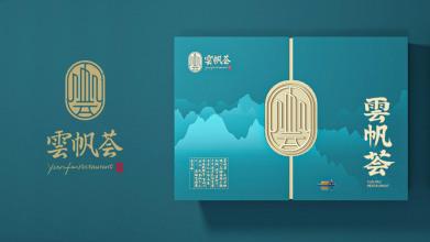 云帆薈中式文化餐飲品牌LOGO設計