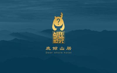 综合酒店品牌logo全案设计