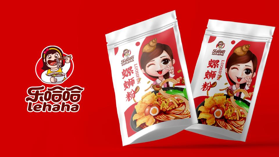乐哈哈食品类LOGO设计