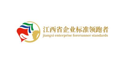江西省质量和标准化研究院LOGO设计