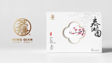 茗谦 茶叶类包装设计