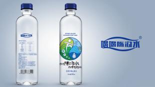 喝喝陈沟水饮用水包装设计