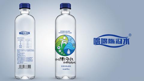 喝喝陈沟水饮用水包�装设计