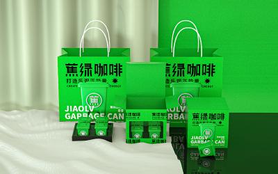 蕉绿咖啡品牌视觉设计
