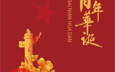 红袍村-茶叶-包装设计