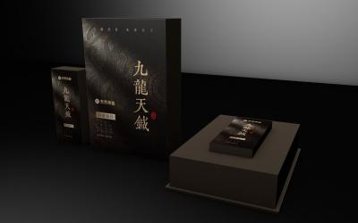 天禾-茶叶-包装设计