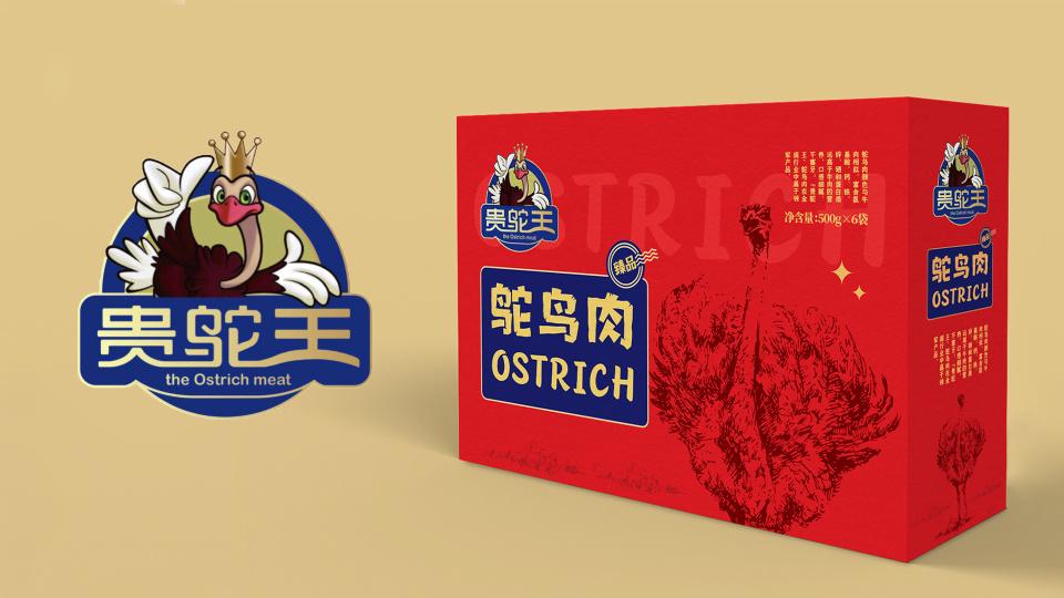 贵鸵王食品类包装设计