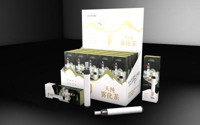 天纯-雾化茶-包装设计