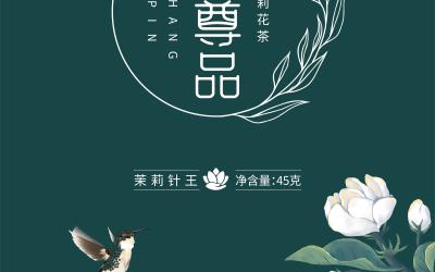 馨润茶业-茶叶-包装设计