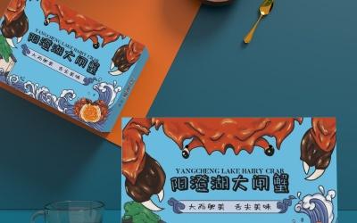 阳澄湖大闸蟹礼盒包装设计