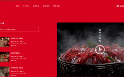 小龙虾官网