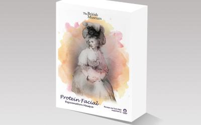 皇室美少女贵族女神面膜包装