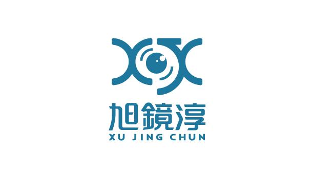 旭镜淳文化传媒品牌商标设计
