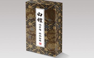 天年堂日本线香白檀包装盒