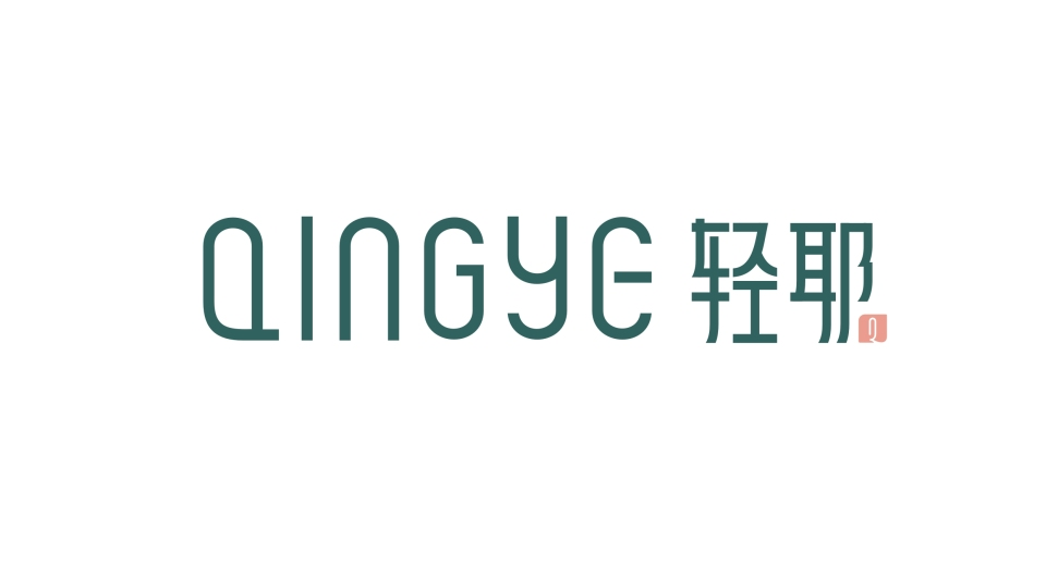 轻耶生物科技品牌LOGO设计