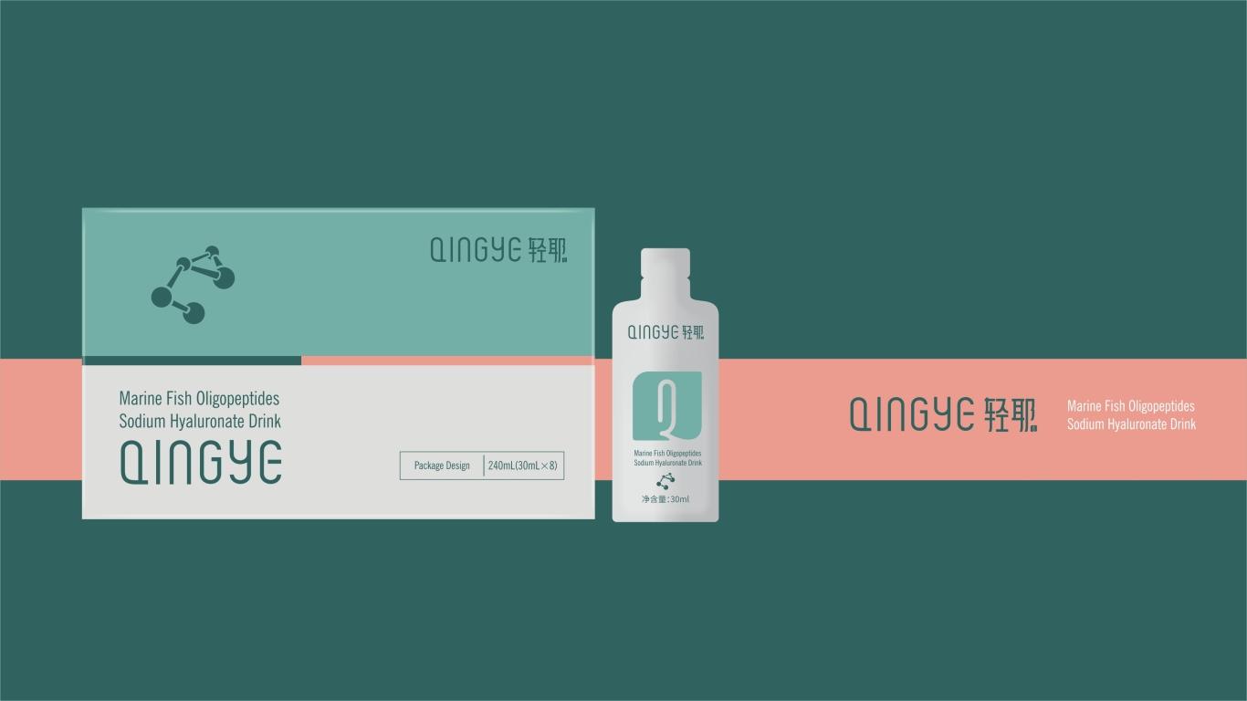 轻耶生物科技品牌LOGO设计中标图4