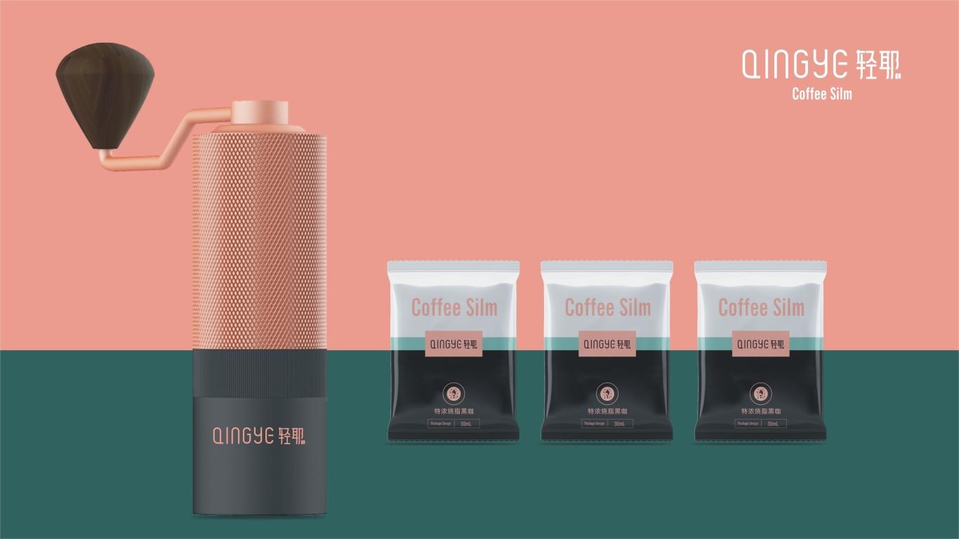 轻耶生物科技品牌LOGO设计中标图6