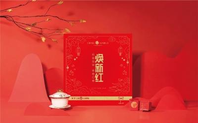 CM大紅禮盒