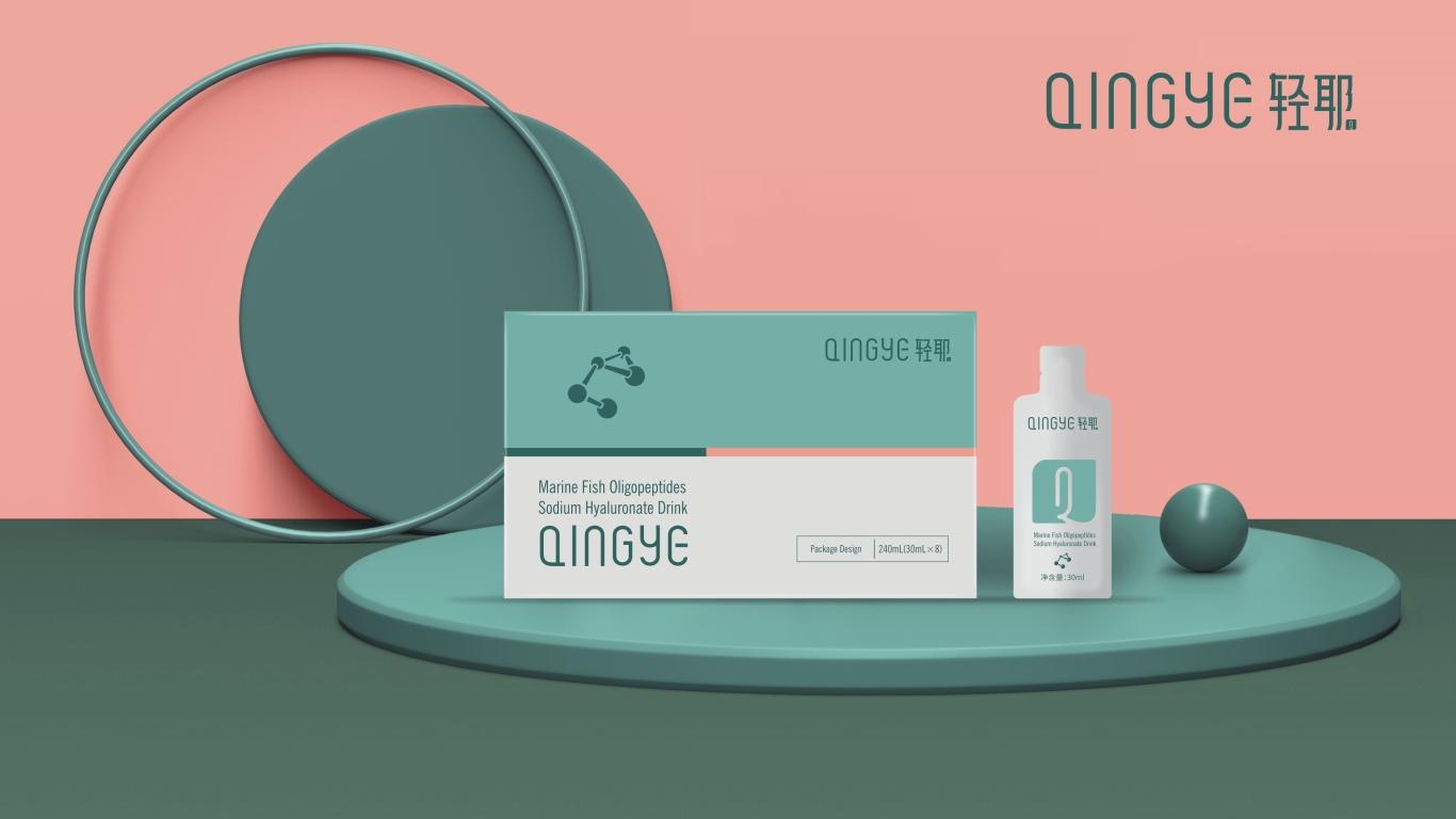 轻耶生物科技品牌LOGO设计中标图5
