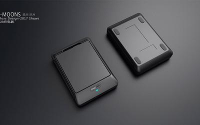 手持机充电底座设计