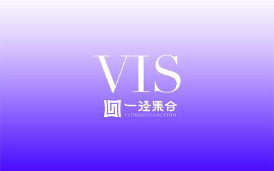 一径集合品牌logo设计
