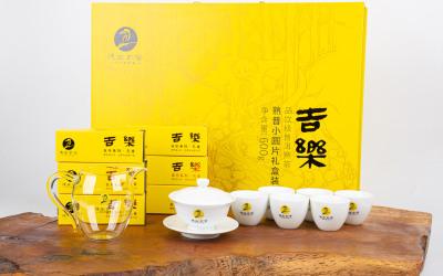 德宏古茶礼盒设计