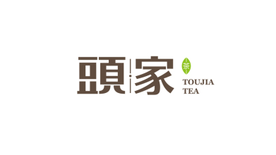 頭家茶叶品牌LOGO设计