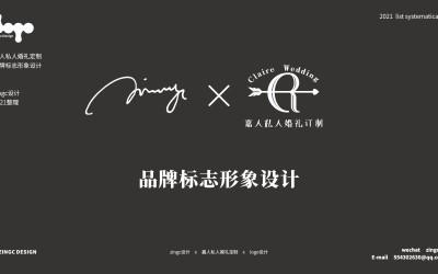 zingc·标志丨嘉人私人婚礼...
