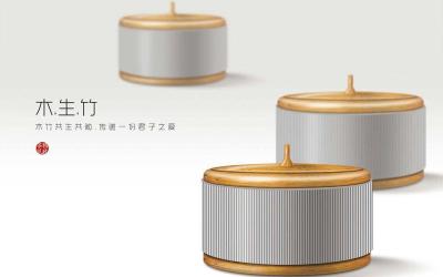 中國茶系列禮盒包裝