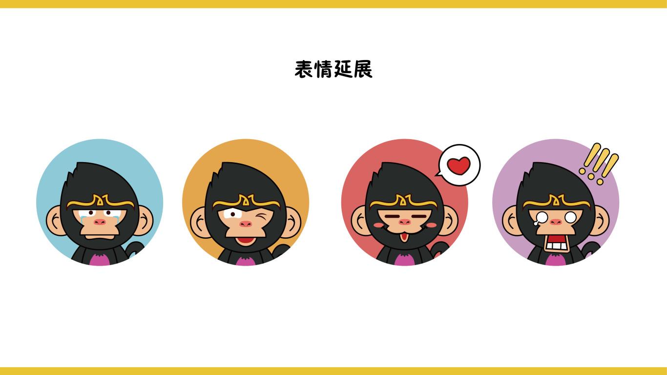 美戴尼服帽品牌吉祥物设计中标图3