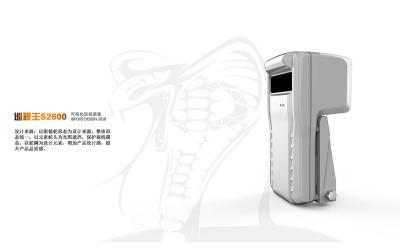 可视化巡视装置设计