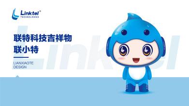 联特科技企业吉祥物设计