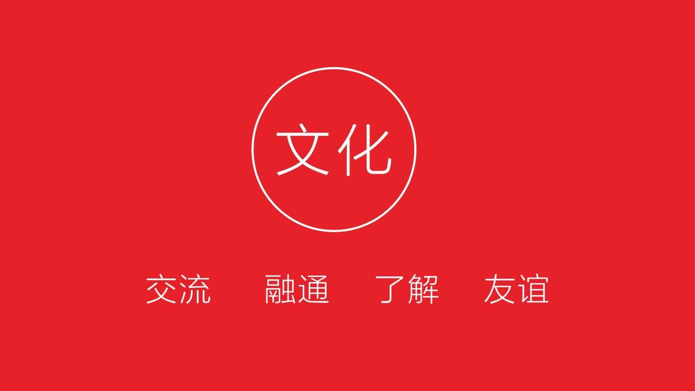 吴氏策划文化传媒LOGO设计中标图1