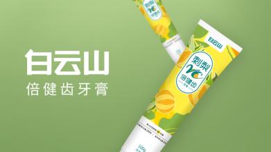 刺梨维C牙膏外盒包装设计