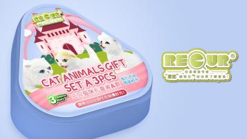 RECUR玩具礼盒类包装设计